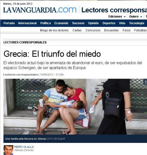 Description: https://planetagea.files.wordpress.com/2012/06/grecia.jpg?w=500&h=525