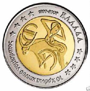 Grecia 2E 2009 X EMU test