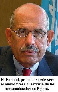 225px-Mohamed_ElBaradei