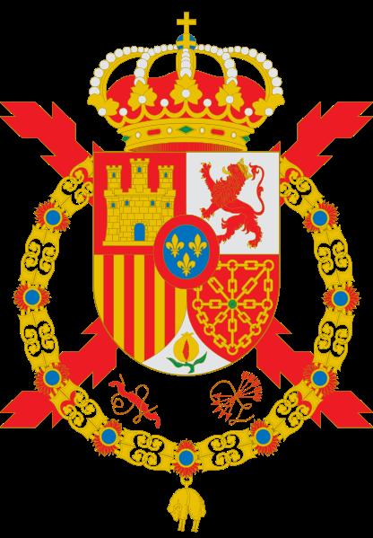 416px-Escudo_de_armas_de_Juan_Carlos_I_de_España.svg