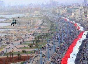 bandera-siria-300x220