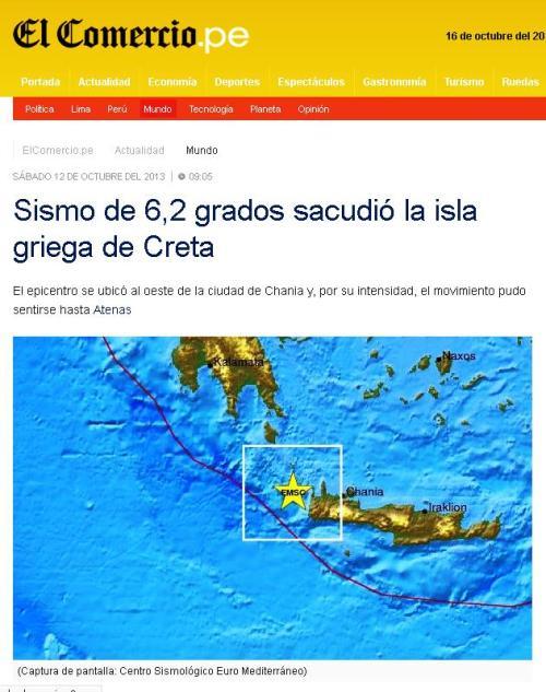 grecia sismo