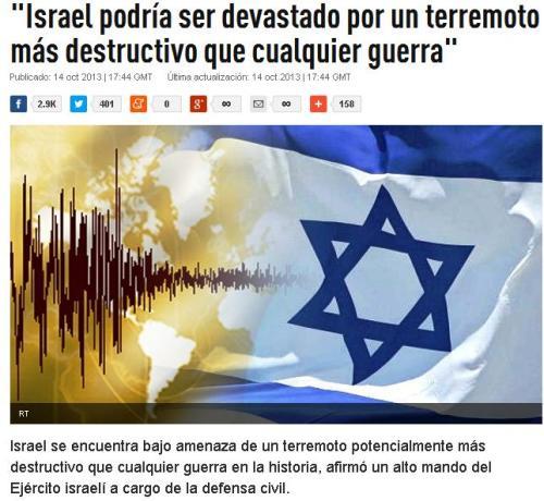 israel terremoto