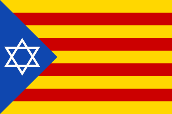 https://planetagea.files.wordpress.com/2013/12/estelada_israelc3ad.png?w=500&h=333