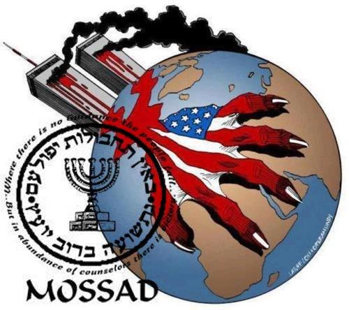 11s-mossad-garra