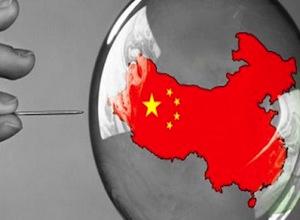 china-burbuja-credito