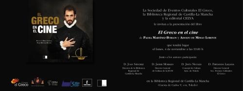 Invitación-El-Greco-en-el-cine