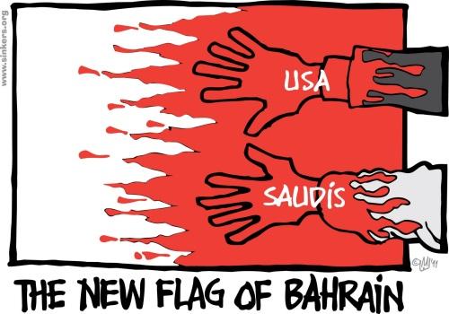 la proxima guerra bahrein iran eeuu arabia saudita