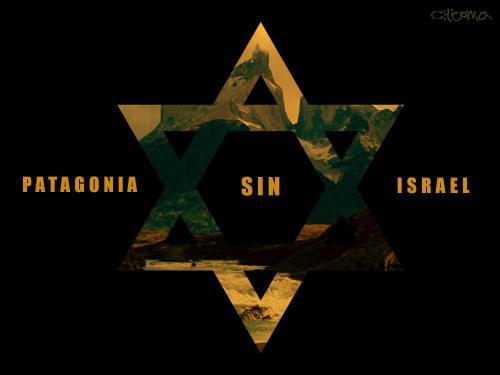patagonia sin israel