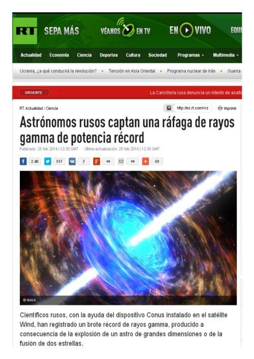 RAYOS GAMM RECORD