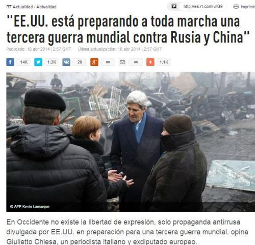 guerra mundial eeuu