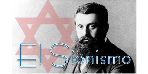 El Sionismo