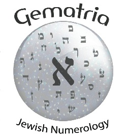 gematria1