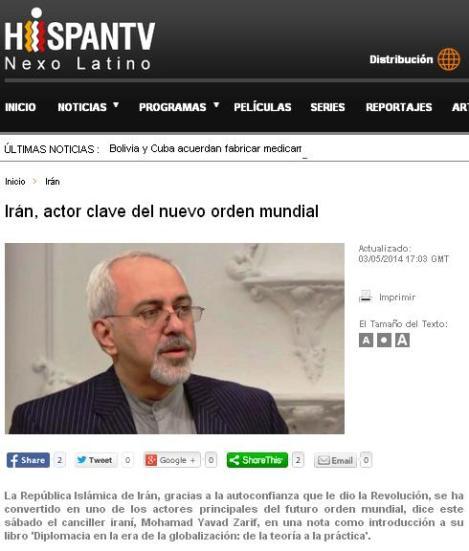 iran actor nuevo orden mundial