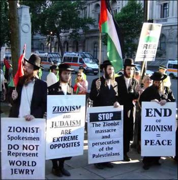 sionismo-judaismo-distintos
