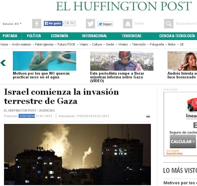 invasion gaza israel 17 de julio