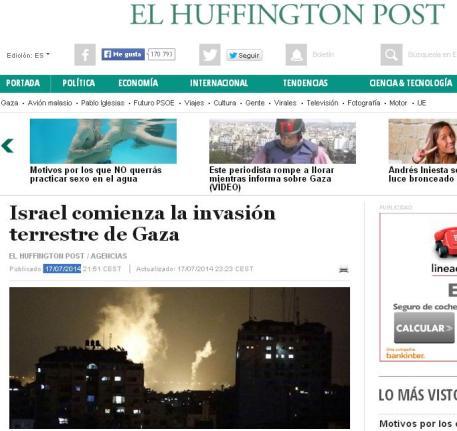 invasion gaza israel 17 de julio