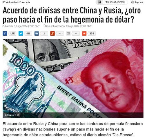 china y rusia acuerdo divisas