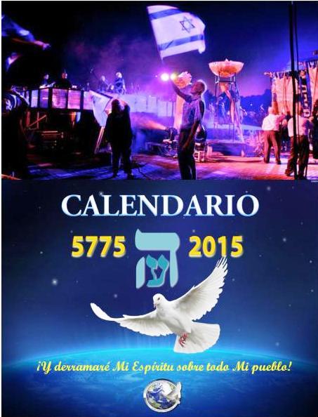 ac3b1o-judio-5775-25-septiembre-2014