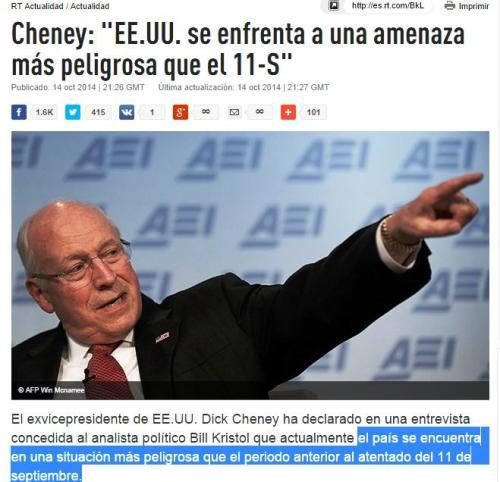cheney 11s