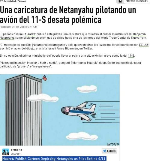 caricatura netanyahu pilotando avion 11S