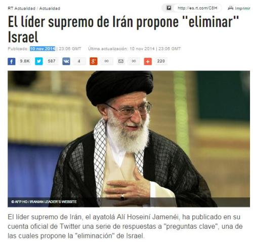 iran eliminar israel