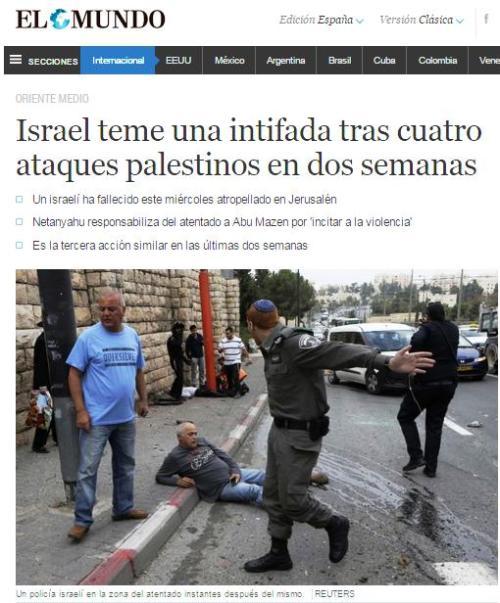 israel intifada explanada