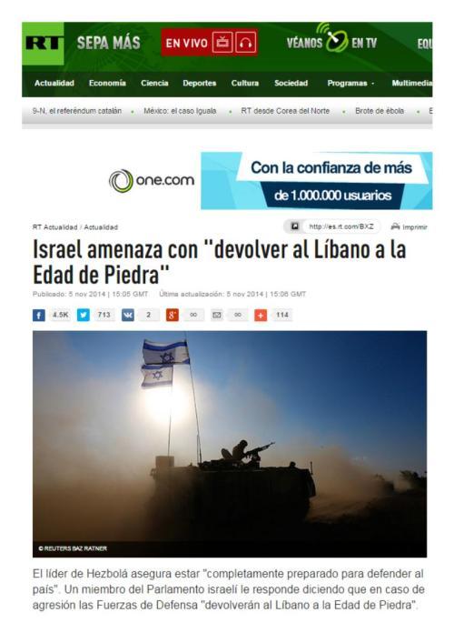 israel libano edad de piedra