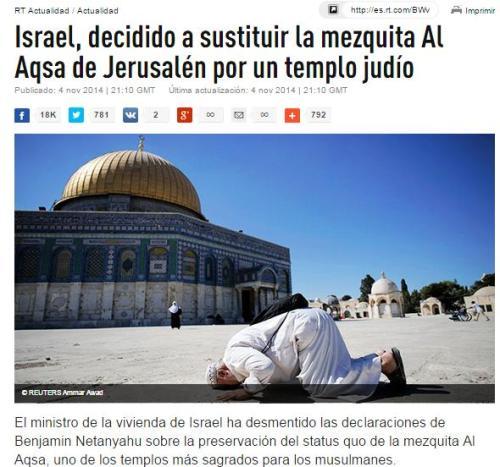 israel tercer templo salomon