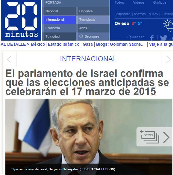 parlmanto israeli elecciones 17 marzo 2015