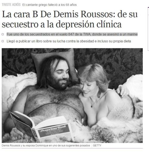DEMIS ROUSOS
