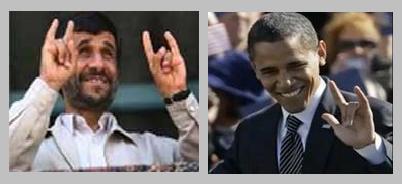 ObamaIranSatanSign