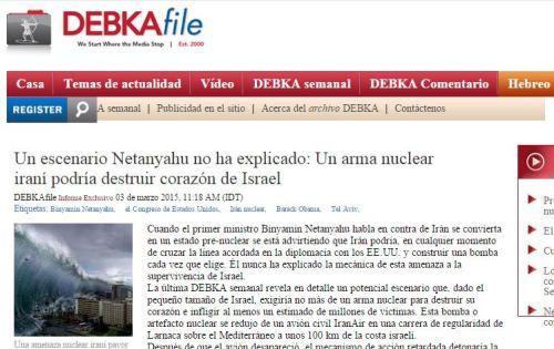 israel bomba nuclear tsunami falsa bandera manhattan