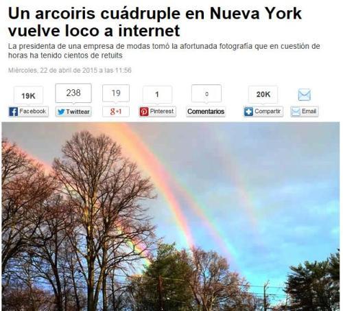 arco iris nueva york