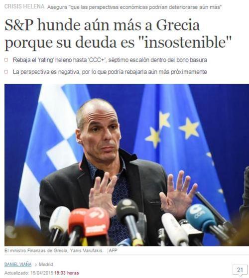 grecia deuda