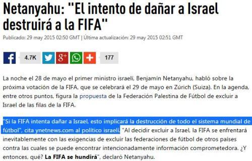 fifa israel
