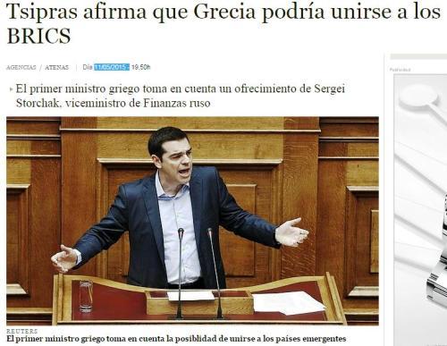 grecia brics