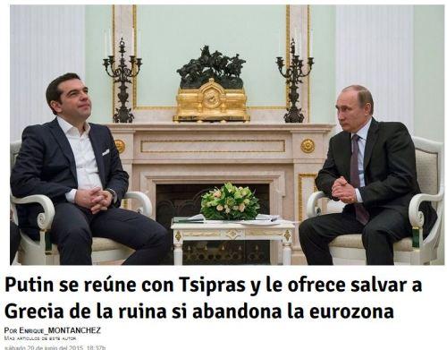 grecia rusia