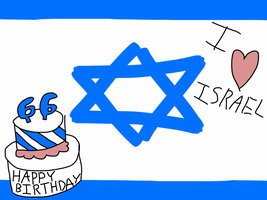 happy_66th_birthday_israel_by_yaakov99-d7hb46s