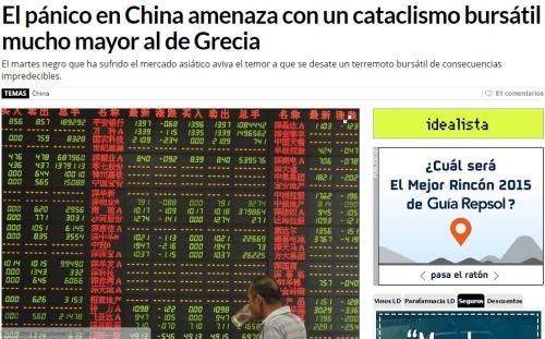 panico china 2