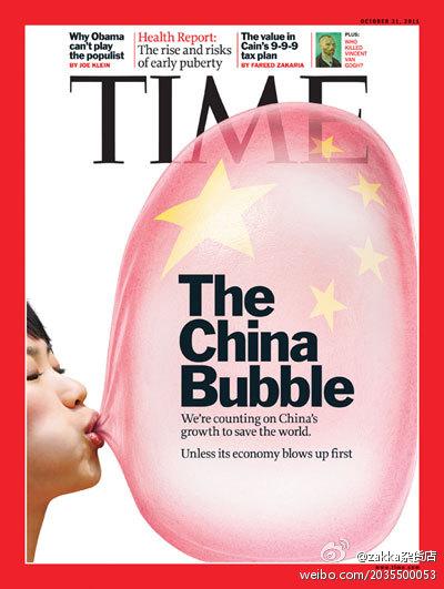 the-china-bubble-burbuja-inmobiliaria-en-China