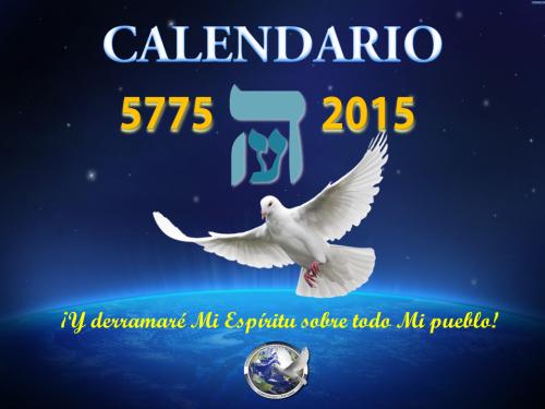 Calendario 5775