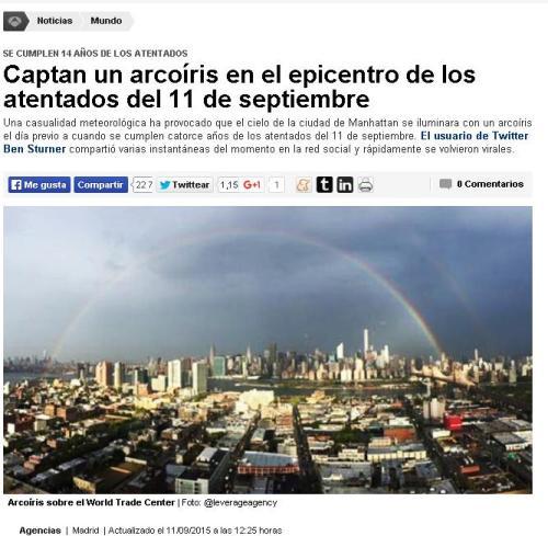 arco iris ny 11s