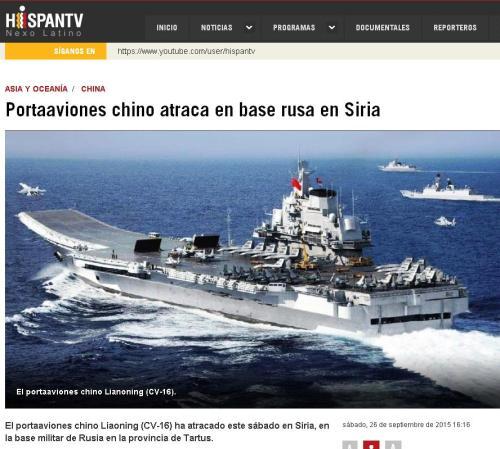 china siria