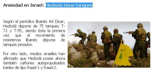 HEZBOLLA TANQUES