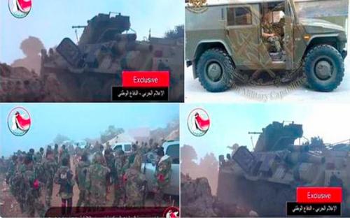 supuestas-tropas-rusas-en-Siria-conjugando-adjetivos