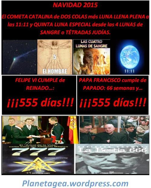 555 navidad papa francisco y felipe vi