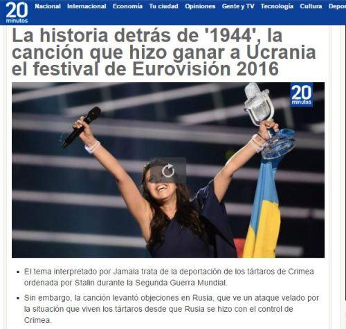 eurvision 2016 ucrania