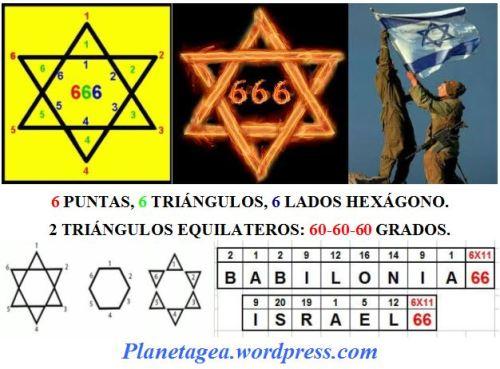 ISRAEL 666 Y 66