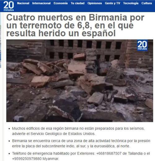 birmania terremoto